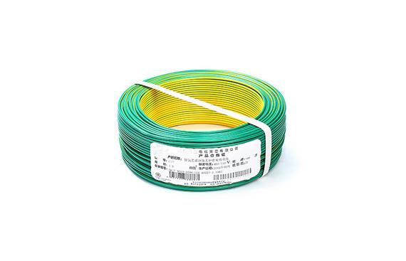 BVVB Cable 1