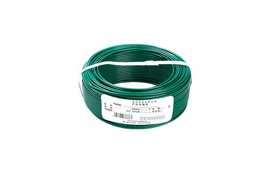 BVVB Cable 25