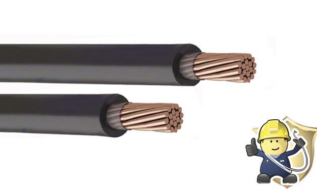 Single core XLPE Cable 096