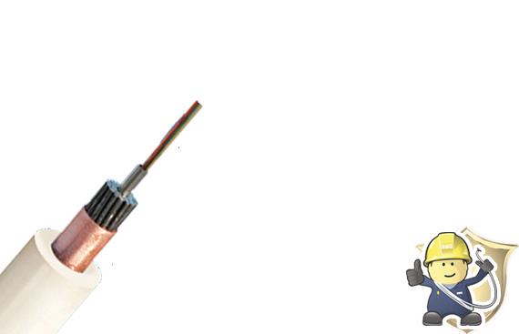 Undersea Fiber Optic Cable Manufacturer